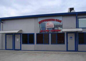 Производствена база Алуминиум ООД