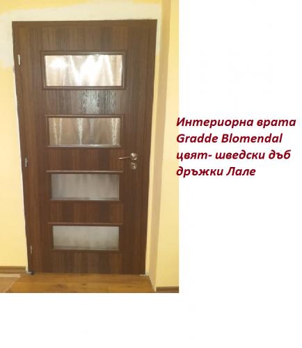 Интериорна врата Gradde