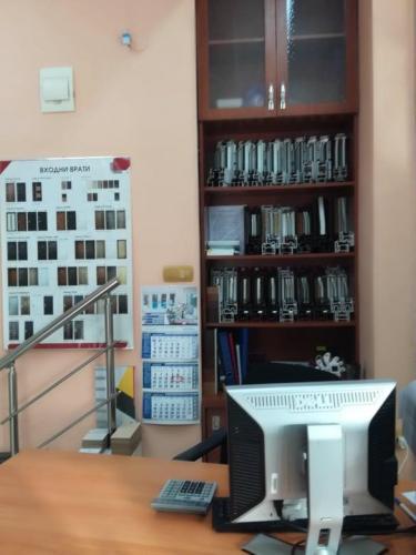 офис Ст. Загора, бул. Руски 56