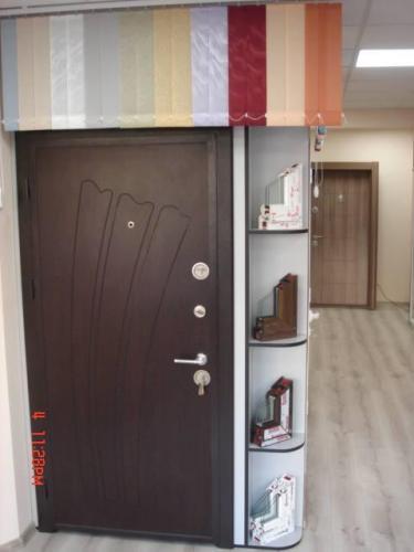 Офис Пловдив,бул.Пещерско шосе 15